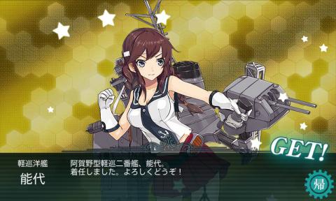 艦これ-124
