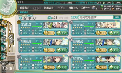 艦これ-168