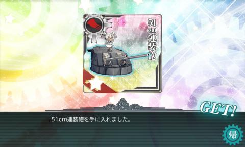 艦これ-171