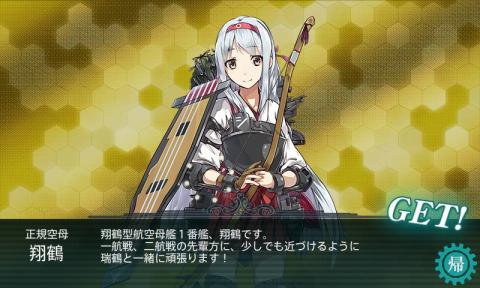 艦これ-186