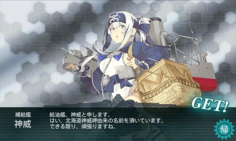 艦これ-187