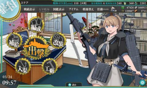 艦これ-193