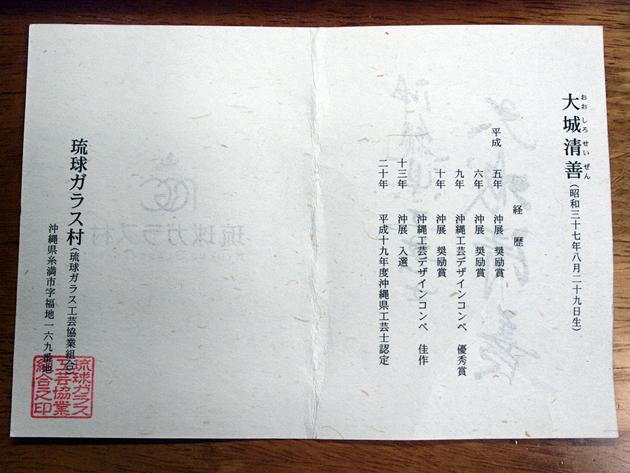 P3094909.jpg