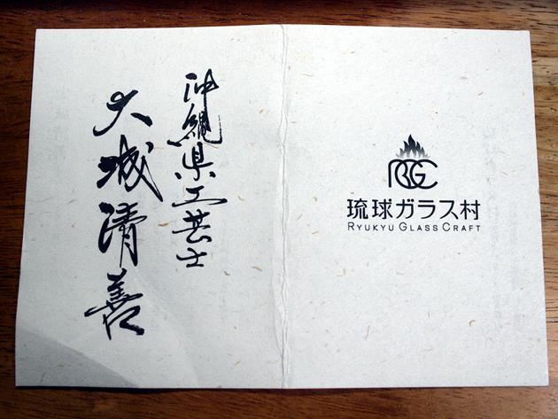 P3094910.jpg