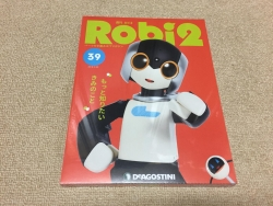 ロビ2-164
