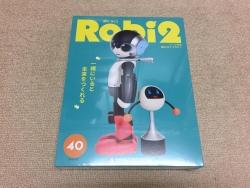 ロビ2-168