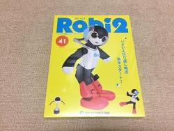ロビ2-170