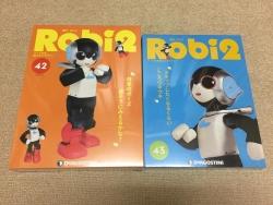 ロビ2-173