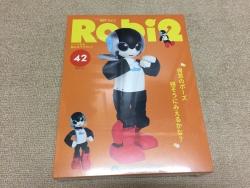 ロビ2-174