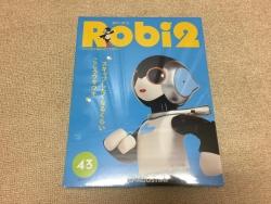ロビ2-176