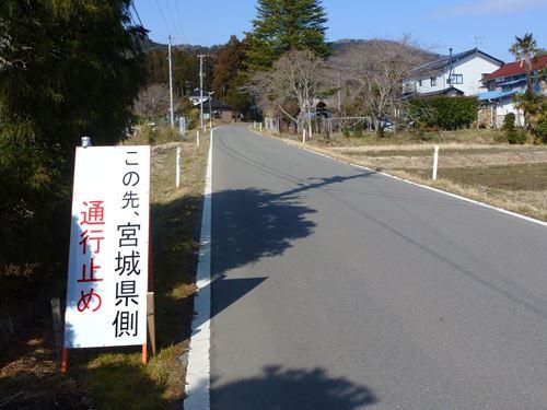 jizoumori5.jpg