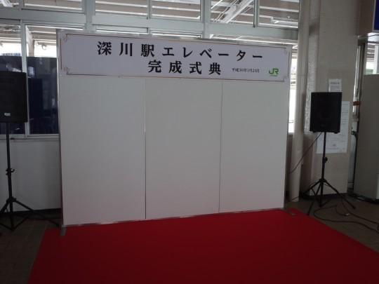 深川駅06