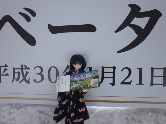深川駅24