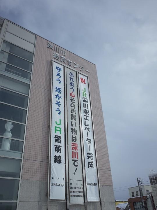 深川駅32