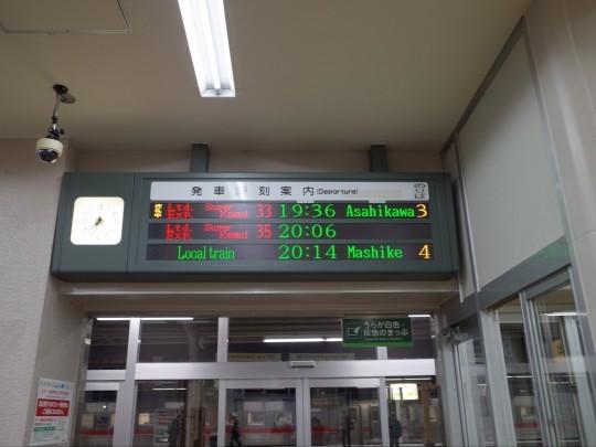 深川駅29