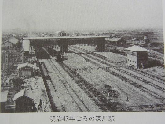 深川駅33