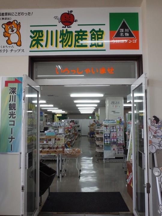 深川駅36
