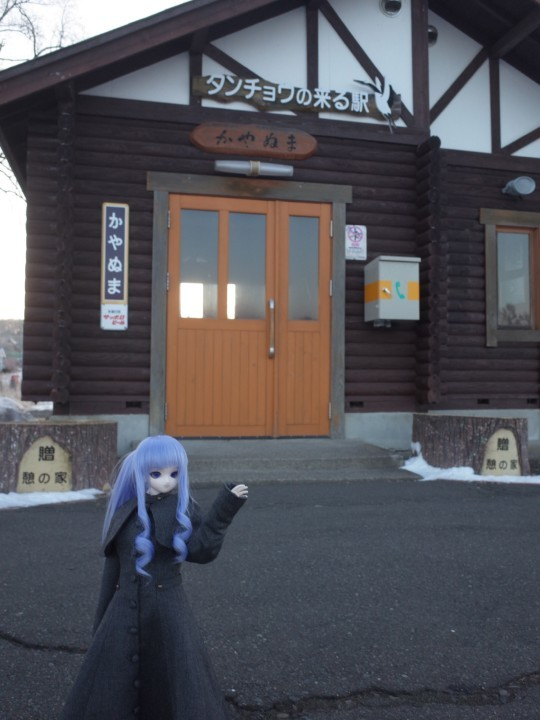 茅沼駅11