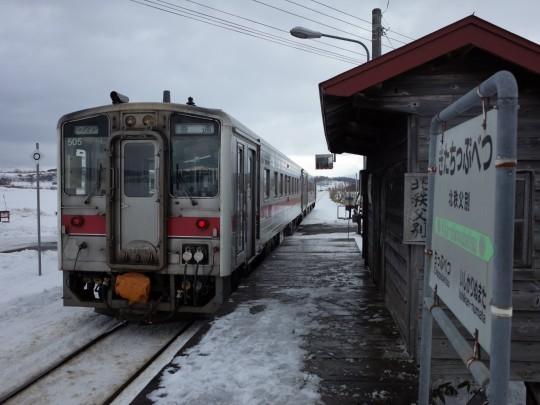 北秩父別駅05