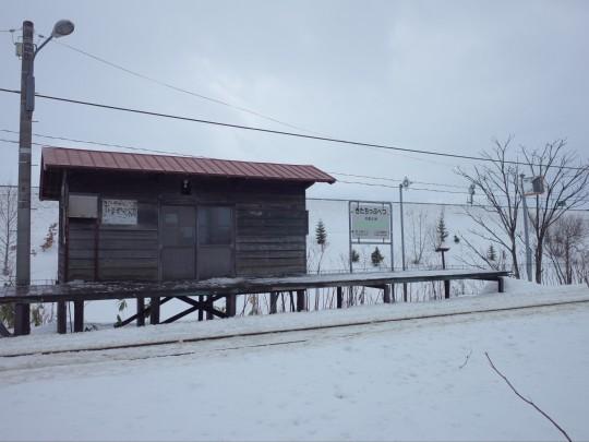 北秩父別駅19