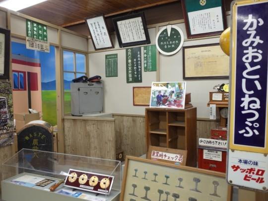 音威子府駅19