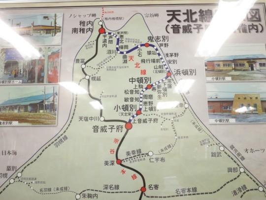 音威子府駅16