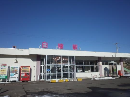 17白糠駅01