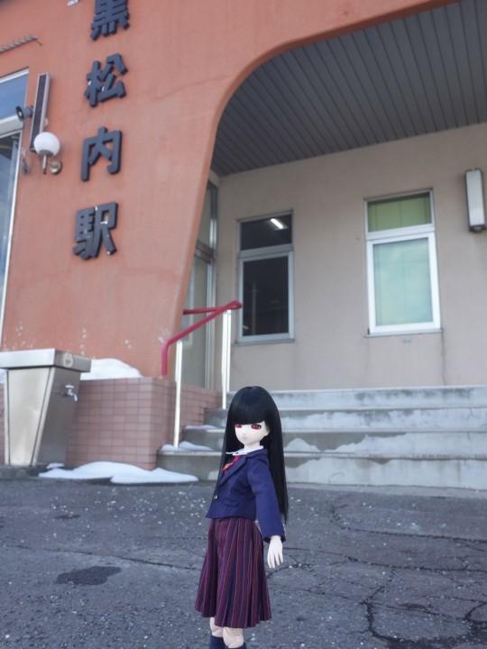 黒松内駅06