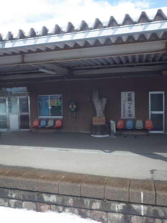 黒松内駅09