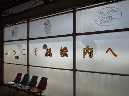 黒松内駅14