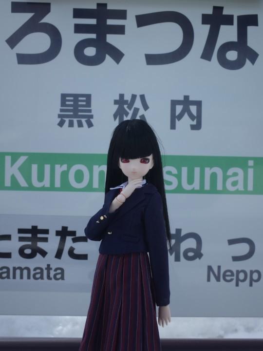 黒松内駅19