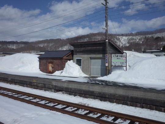 黒松内駅22