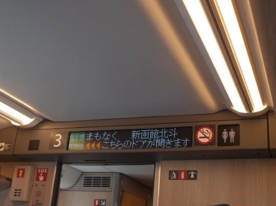 赤井川駅07