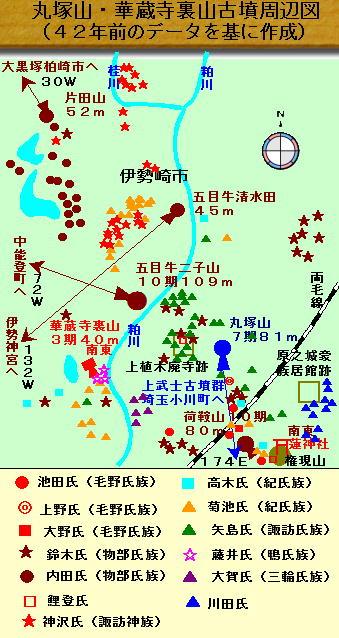141話丸塚山