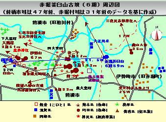 141話前赤堀茶臼山最終