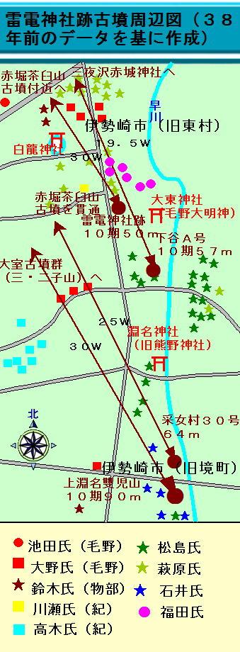 141話雷電神社跡古墳