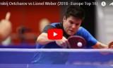 オフチャロフVSウェバー ヨーロッパトップ16