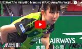 早田ひな/伊藤美誠の試合 チームワールドカップ2018