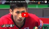 上田仁VS呉柏男(準々決勝)チームワールドカップ2018