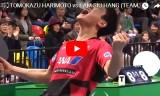 張本智和VS林兆恒(準々決勝)チームワールドカップ2018