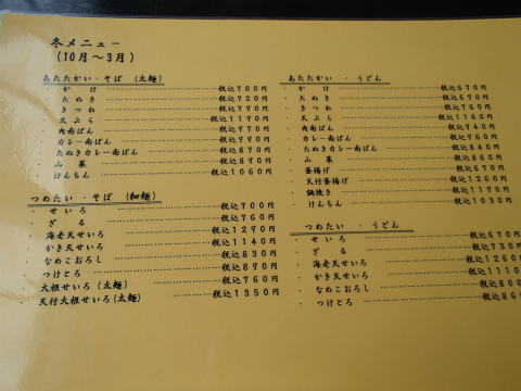 180210麺棒倶楽部05