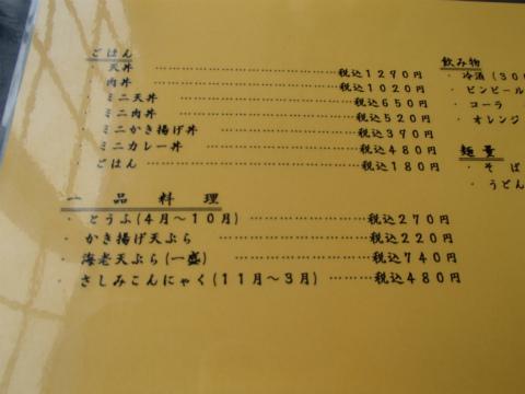 180210麺棒倶楽部06