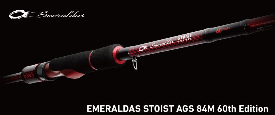 EMERALDAS_2.jpg