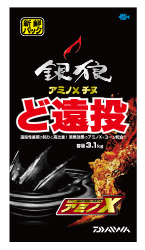 GinroAminoXChinu_Doento.jpg