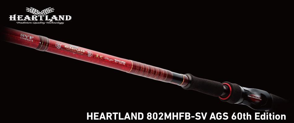 HEARTLAMD.jpg
