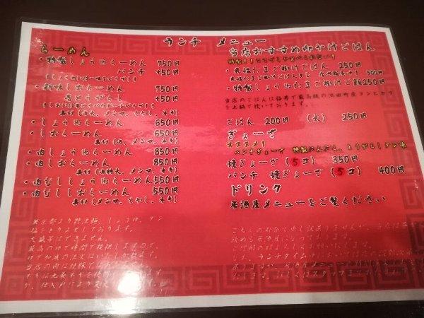 ayumu2-tsuruga-001.jpg