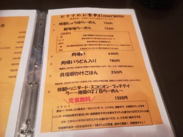 ayumu2-tsuruga-002.jpg