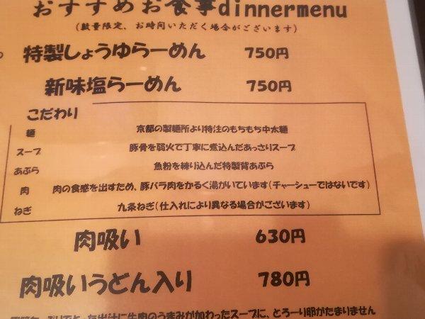 ayumu2-tsuruga-003.jpg