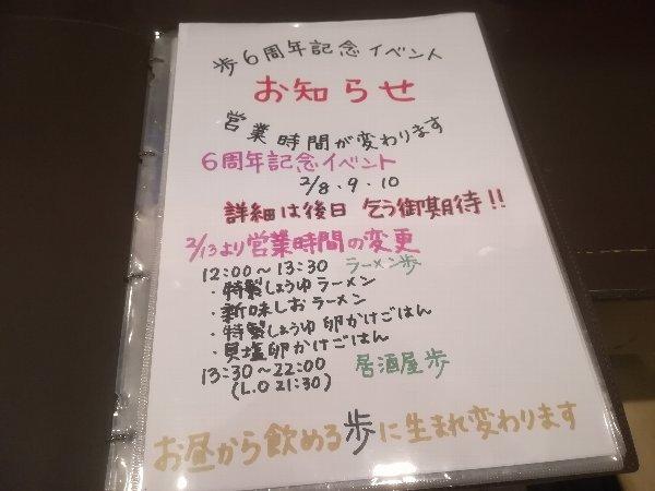 ayumu2-tsuruga-006.jpg