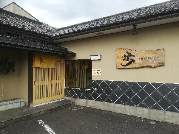 ayumu2-tsuruga-015.jpg